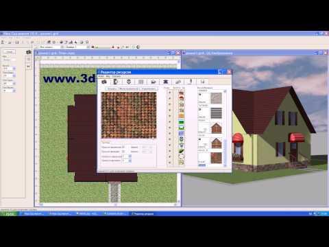 """Компьютерная программа """"Наш Сад"""": как добавить текстуры в проект"""
