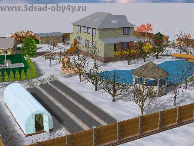бесплатно скачать программу наш сад кристалл версия 10 - фото 11