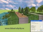 Рельеф в ландшафтной программе Наш Сад
