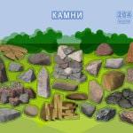 библиотека 3Д моделей №13 Камни