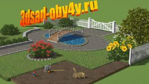 обучение работе в программе Наш Сад - реклама